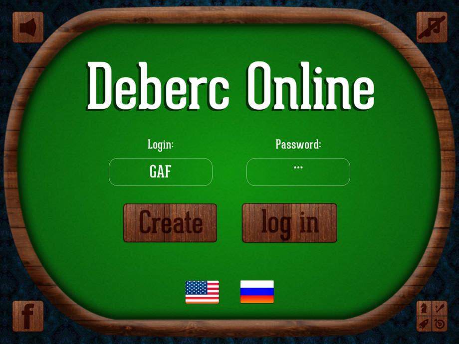 Деберц онлайн скачать на компьютер