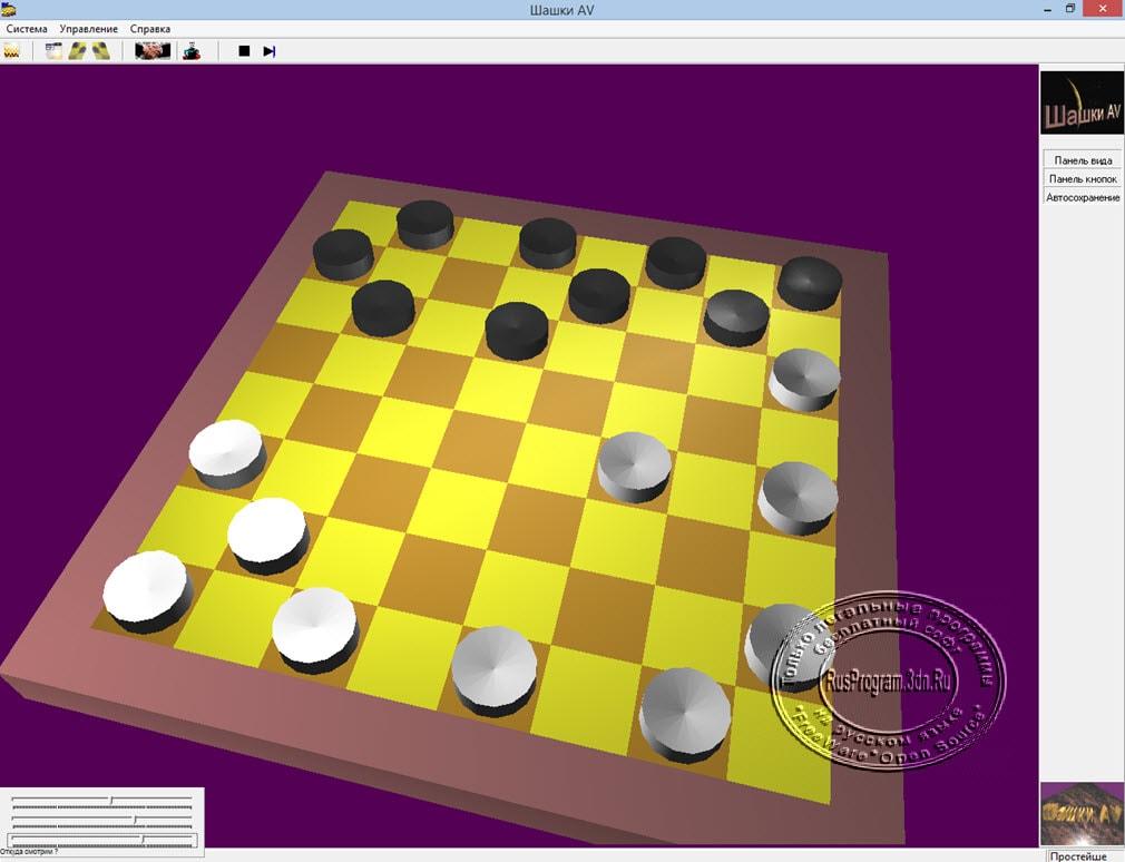 Игру В Шашки С Компьютером