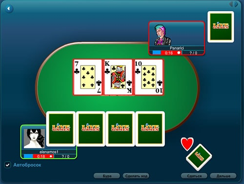 девятки играть карты