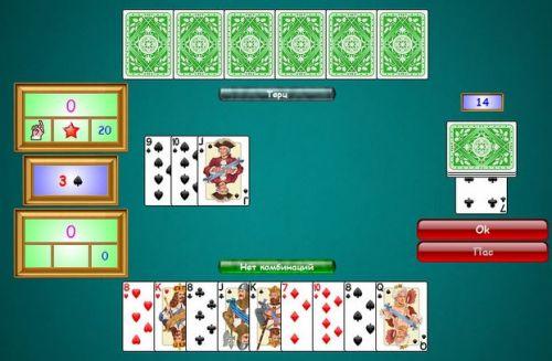 Деньги покер в а играть игру